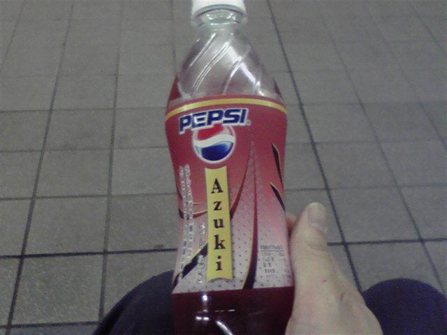 あずきペプシを飲んだ。